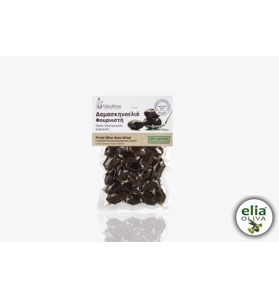 Prune olivy sušené - XXL Atlas 180gr