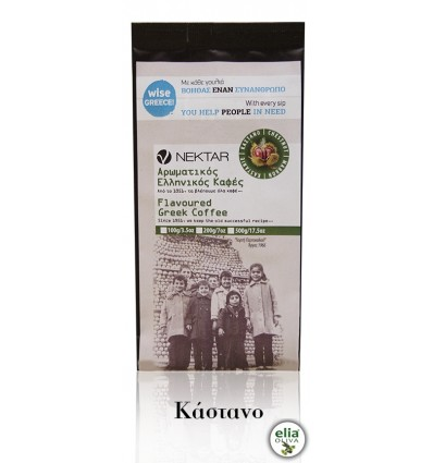NEKTAR - Grécka káva gaštan 100gr