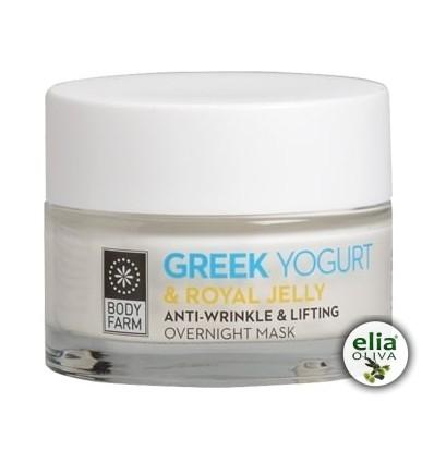 BF- Greek yogurt nočná pleťová maska 50ml