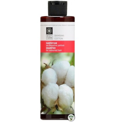 BF - Šampón na farbené vlasy - bavlna 250ml