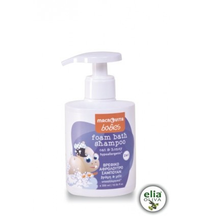 Baby Hippo - pena do kúpeľa a šampón 300ml